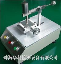 耐劃痕試驗機 HK5102