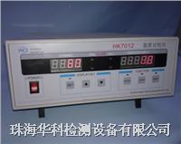 HK7012多路溫度測試儀 HK7012