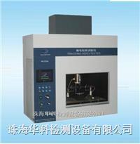 漏电起痕试验机(触摸屏控制)