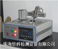 HK5102A耐划痕试验机