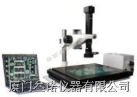 PCB大平板视频检测显微镜 SN-PCB