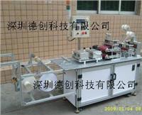 深圳市标准型导电泡棉成型机  dc-pmcxj-08