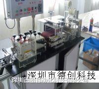 德创科技专利产品---导电泡棉成型机 DC-ZD01
