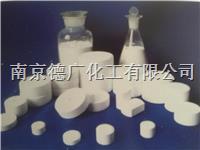 三氯异氰脲酸 90%