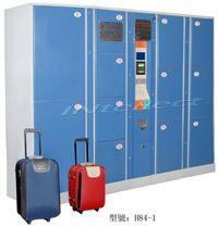 智能行李寄存櫃 H84-1