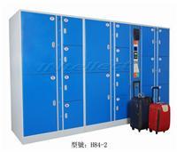 智能化行李寄存櫃 H84-2