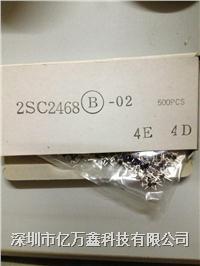 NEC高频管