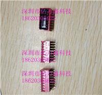 台湾圆达DIP 标准钢琴式拨动开关DPL-08-V 脚距2.54mm 圆达正品