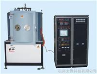 JN-DLD-1250多弧中频磁控溅射复合离子镀膜机 JN-DLD-1250