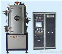 JN-DLD-700A多弧离子镀膜机 JN-DLD-700A