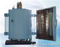 JN-ZLD-1400真空蒸发镀膜机 JN-ZLD-1400
