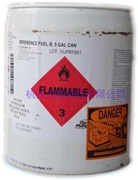 美国ASTM标准试验油FUEL A,B,C,D燃油系列,参比油 FUEL A,FUEL B,FUEL C,FUEL D