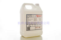 德国FAM B Test Fluid DIN 51604标准试验油 FAM B