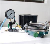 瀝青防水卷材試驗儀
