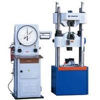 度盤式液壓萬能試驗機