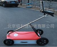 市政管線探測雷達