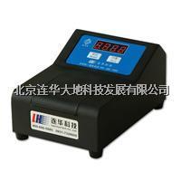 氨氮测定仪5B-3N型