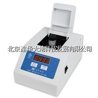 重金属六价铬测定仪-低配