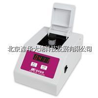 水质污染物单参数苯胺测定仪-低配