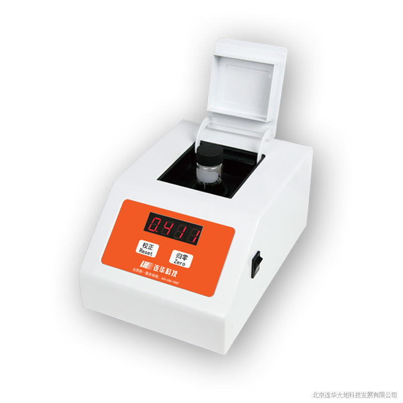 北京连华科技亚硝酸盐氮测定仪——低配