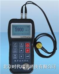 高精度超声波测厚仪 TT380