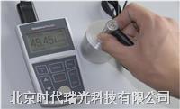超声波测厚仪 MiniTest 420/430/440