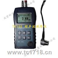 时代TC100 超声波测厚仪(精密型) TC100