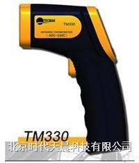 TM330 紅外線測溫儀 TM330