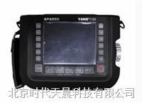 TIME®1100超声波探伤仪 TIME®1100