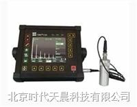 TIME®1120超声波探伤仪(新品) TIME®1120
