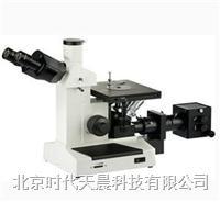 時代TMR1700AT/BT系列金相顯微鏡 TMR1700AT/BT