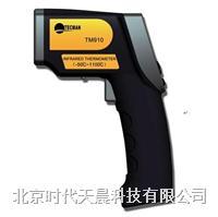 TM910紅外線測溫儀 TM910