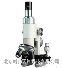 便攜金相顯微鏡 BJ-300X BJ-300X