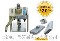 HC-6000C智能粘结强度检测仪 HC-6000C
