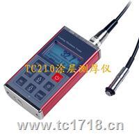 TC210双功能数字涂镀层测厚仪 TC210