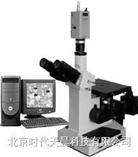 时代TC-4XCE电脑型倒置金相显微镜 TC-4XCE