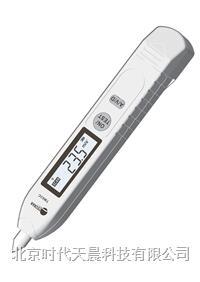 TM63C 高精度数字式测振笔 TM63C