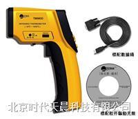 TM980D紅外線測溫儀(冶金專用型) TM980D
