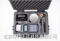 時代TCH140里氏硬度計