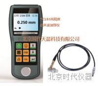 TC158高精度超声波测厚仪 TC158