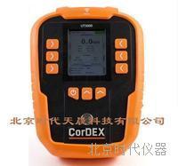 英国CordexUT5000防爆超声波测厚仪 UT5000