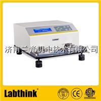 冰箱能效标签油墨印刷检测仪器