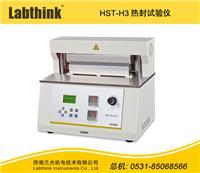 软塑包装薄膜热封仪 HST-H3