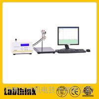 化妝品軟管檢測儀器