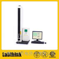 濟南蘭光生產銷售藥包材認證檢測儀器