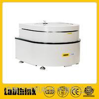 包材迁移量及不挥发物测量仪【Labthink兰光】全球销售 C830