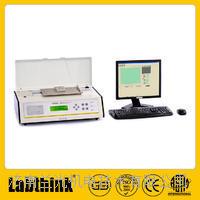 薄膜开口性测试仪 MXD-02