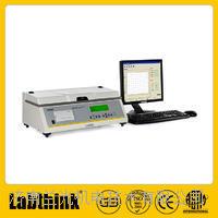 ASTM D1894材料爽滑性能测试仪