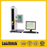 GB/T 4850电子式拉力机 XLW