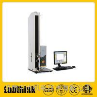 拉伸强度与变形率试验仪 XLW(EC)